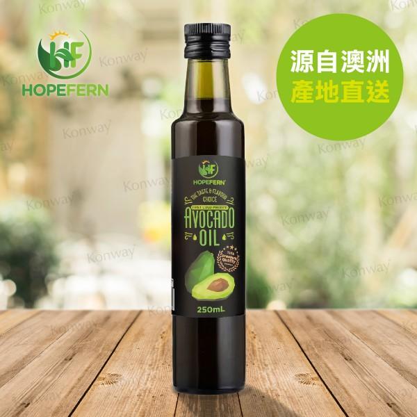 Hopefern - 澳洲低溫冷壓初榨純牛油果油250ml