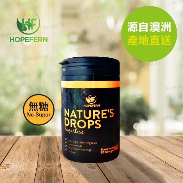 Hopefern - 桉葉青檸薄荷潤喉糖 (無糖配方) 30粒