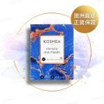 KOSMEA - 澳洲奇蹟美顏面膜 6片裝