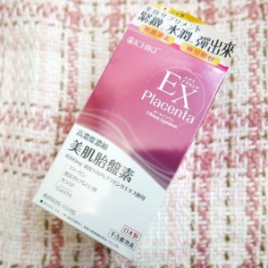 ICHIKI一木研究所-美肌胎盤素真實用家見證@euniceapp