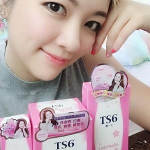 女生私密保養品 : TS6 產品幫到妳