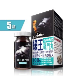BATTLEMAN蠔王戰鬥丸-五盒裝 + 送 ICHIKI極感MAX-2盒