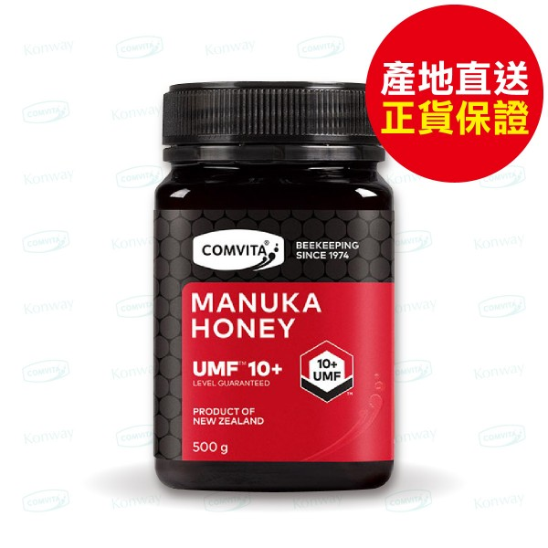 Comvita - UMF 10+ 麥蘆卡蜂蜜 500g + 送NMN 1日裝