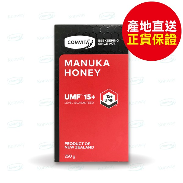 Comvita - UMF 15+ 麥蘆卡蜂蜜 250g + 送NMN 1日裝