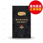 Comvita -UMF 20+ 麥蘆卡蜂蜜 250g  + 送NMN 1日裝