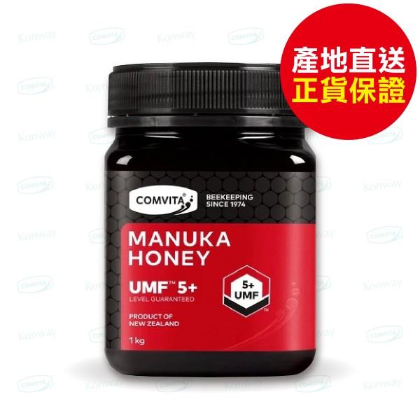 Comvita - UMF 5+ 麥蘆卡蜂蜜 1kg + 送NMN 1日裝