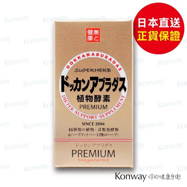 DOKKAN - ABURA DAS PREMIUM夜間植物酵素 升級加量版180粒 (30日分)