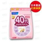 FANCL - (新版) 40代女性綜合營養維他命補充丸 (30 小包) 【結帳時輸入優惠碼: fancl90   即享9折】