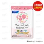 FANCL - Mama Lula葉酸及鐵備孕營養片120粒
