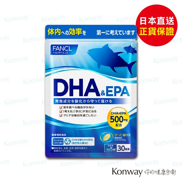 FANCL - DHA & EPA活腦補眼魚油 150 粒 (30日分) 【結帳時輸入優惠碼: fancl90 即享9折】