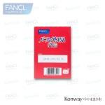 FANCL - 全效完美燒脂飲料 50ml x 10支 - 一盒 【結帳時輸入優惠碼: fancl90   即享9折】