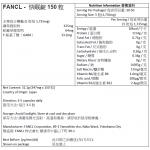 FANCL - 快眠錠150粒 【結帳時輸入優惠碼: fancl90   即享9折】
