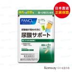 FANCL - 尿酸健營養素120粒 【結帳時輸入優惠碼: fancl90 即享9折】