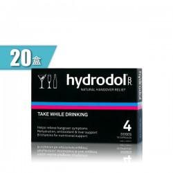 hydrodol澳洲解酒丸16粒-二十盒裝
