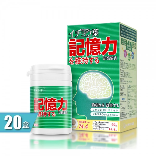 ICHIKI記憶銀杏-二十盒裝