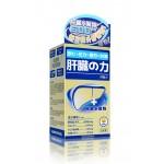 【五月限定】ICHIKI肝動力-兩盒裝