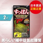 ITOH - 高濃縮甲魚精-兩盒裝