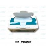 JJMD  - 歐盟FFP1級 BFE 95-99% 耳掛式3層外科專用口罩 (50個/盒) 藍色 非獨立包裝 【結帳時輸入優惠碼: healthy90 即享9折】