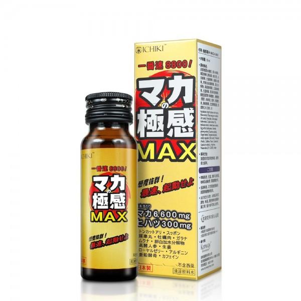 ICHIKI極感MAX-一盒
