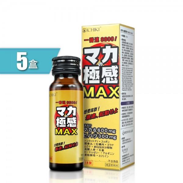 ICHIKI極感MAX-五盒裝