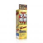 【一月限定】ICHIKI極感MAX-十盒裝  *結帳時輸入優惠碼: mm300 可用$300購買一次