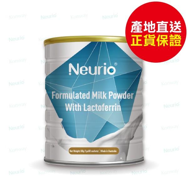 紐瑞優 - 乳鐵蛋白粉 藍鑽版 (1g×60小袋)
