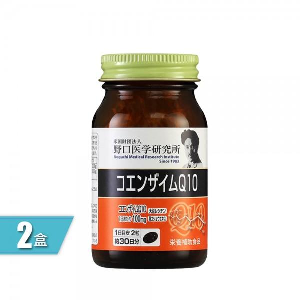 野口醫學-輔酶Q10. 大豆卵磷脂 - 兩盒裝