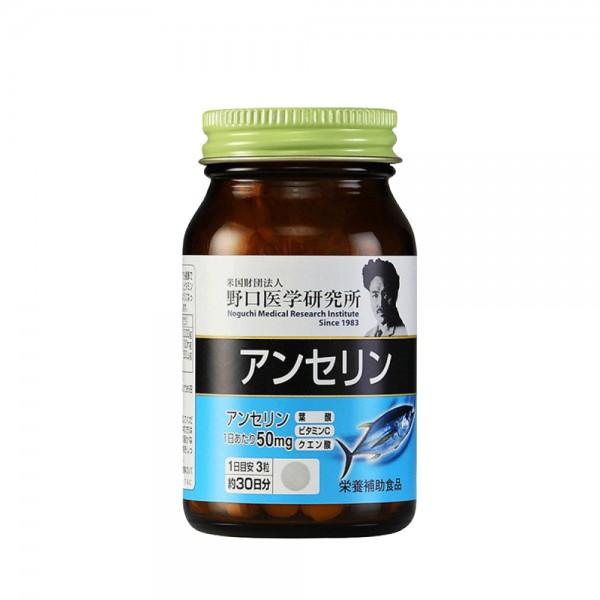 【迎春接福買二送一】野口醫學-鵝肌肽.甲肌肽.緩解痛風片 - 一盒