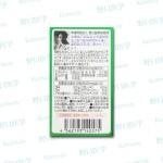 【四月限定】野口醫學-補腦銀杏葉•DHA•EPA - 兩盒裝