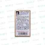 【11.11限定】野口醫學 - 鋸棕櫚前列康膠囊 - 五盒裝
