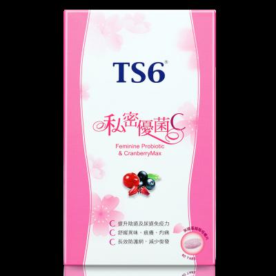 TS6私密優菌C-兩盒裝