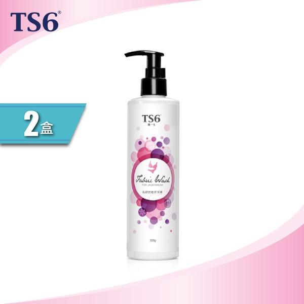 TS6私舒衣物手洗精 - 兩盒裝
