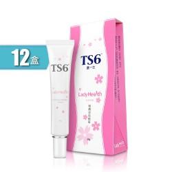 TS6粉嫩淡色精華-十二盒裝