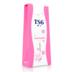 TS6粉嫩淡色精華-兩盒裝