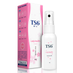TS6淨味止痕粉霧-兩盒裝