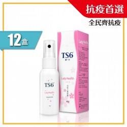 TS6淨味止痕粉霧-十二盒裝