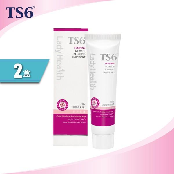 TS6蜜愛潤滑液 100g - 兩盒裝