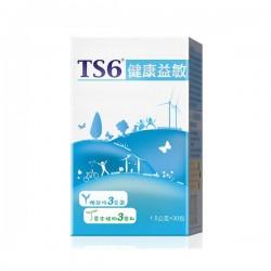 TS6健康益敏