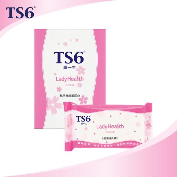 TS6私密護膚柔濕巾 (10片x 5包)