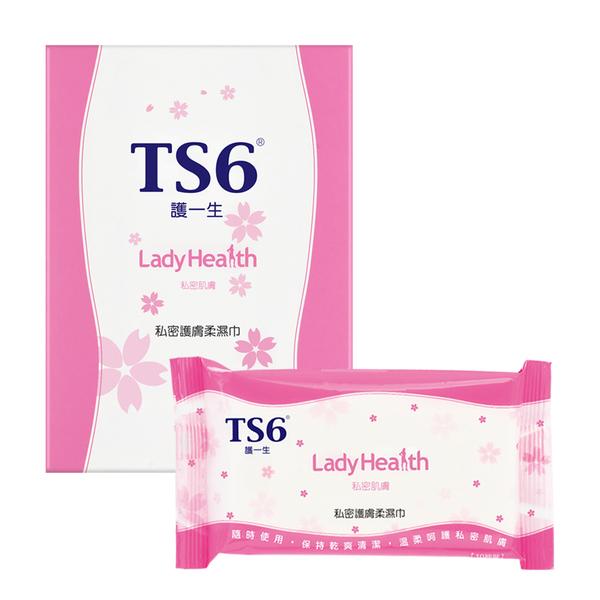 TS6私密護膚柔濕巾