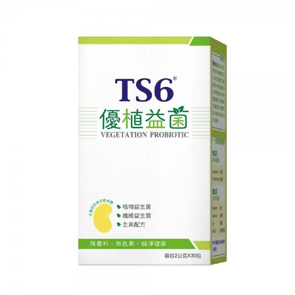 TS6優植益菌-一盒