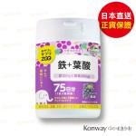 UNIMAT RIKEN – ZOO 鐵+葉酸 營養補充咀嚼片 (葡萄味) 150粒 (75日分)