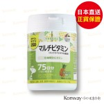 UNIMAT RIKEN - ZOO 綜合維他命 營養補充咀嚼片(菠蘿味) 150粒 (75日分)
