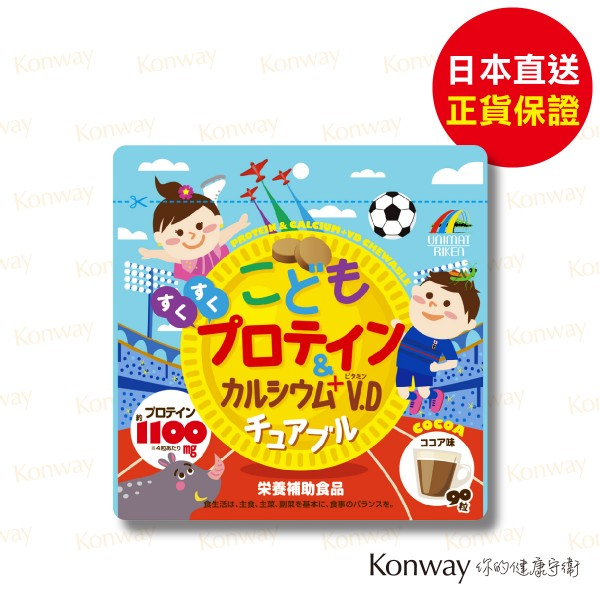 UNIMAT RIKEN - 兒童蛋白質+鈣+維他命D咀嚼片(朱古力味) 90粒